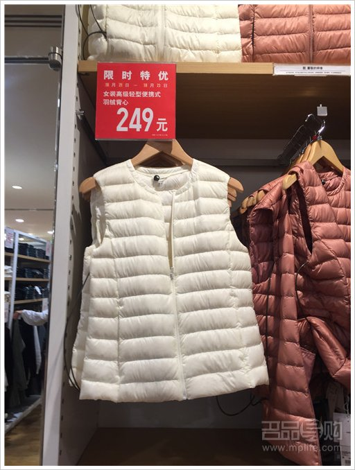 优衣库限时特惠 经典纽花针织衫199元
