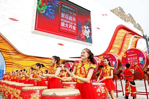 青岛港湾万达广场盛大开业 西海岸开启万达时代