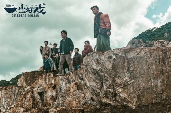 暑期档破纪录 黄渤领衔看八月影市一出好戏图片