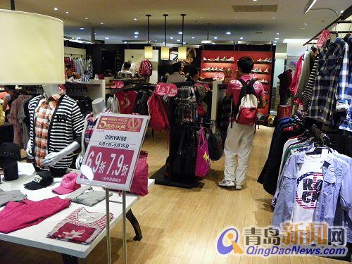 麦凯乐五周年店庆 品牌折扣现场播报(图)-青岛新闻网