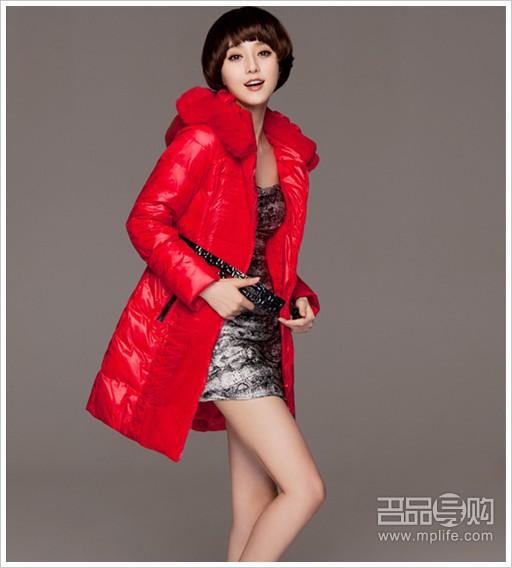 2014羽绒服流行款式 温暖倾国倾城   2014年羽绒服流行趋势高清图片