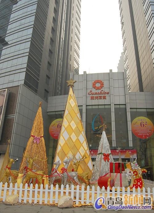 阳光百货圣诞嘉年华6.2折主打 礼盒一箩筐-青岛新闻网