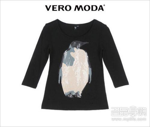 VERO MODA淘宝官方旗舰店 5折促销单品精选图片
