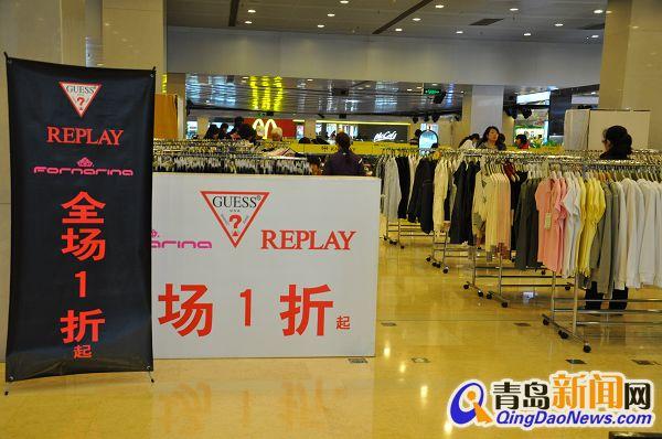 五一小长假促销潮来袭 青岛百丽广场购物全解析