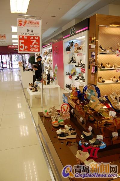 青岛麦凯乐鞋履节30余品牌疯狂特卖