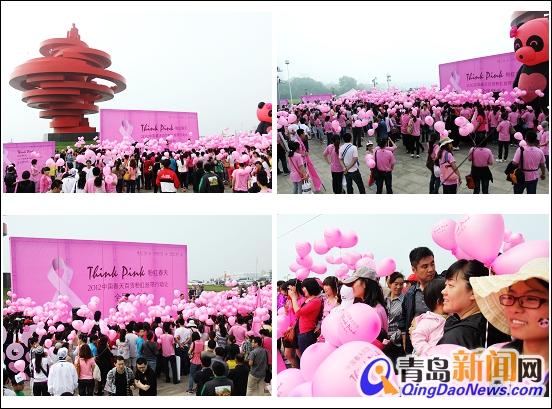 青岛/青岛春天百货携手粉红丝带健步行在青岛五四广场活动现场