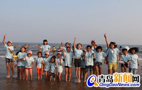 阳光慈善夏令营 21名春蕾女童快乐感受青岛