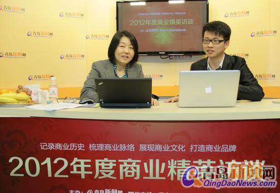 青岛海信实业股份有限公司总经理孟繁珍(左)与网民