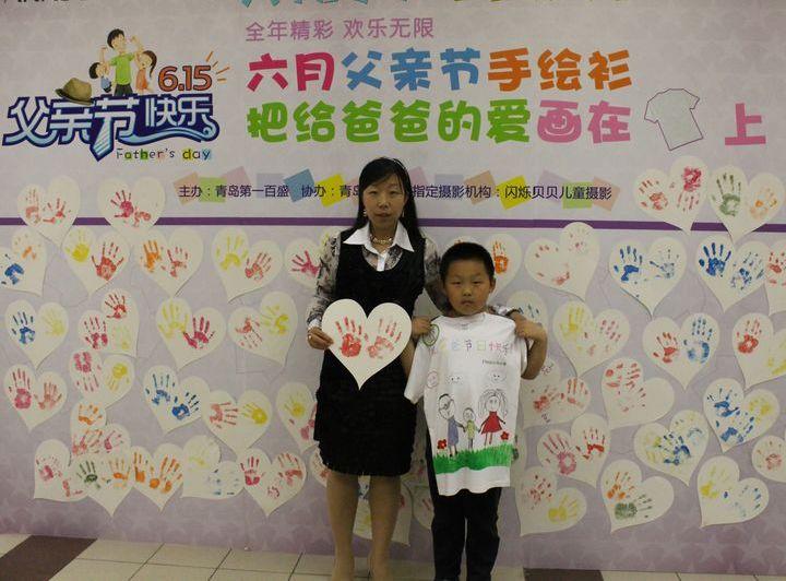 6月父亲节亲子手绘衫把爸爸的爱画下来-青岛新闻网