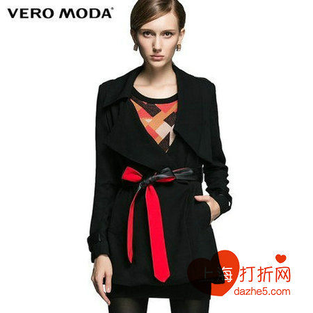 VeroModa官方旗舰网店 七夕2件7折3件5折图片