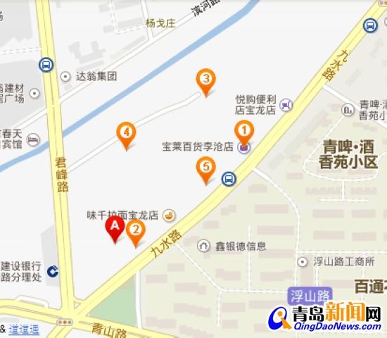 色彩鲜艳当季热卖  地理位置:李沧区李村河以南,浮山路以西,九水路以