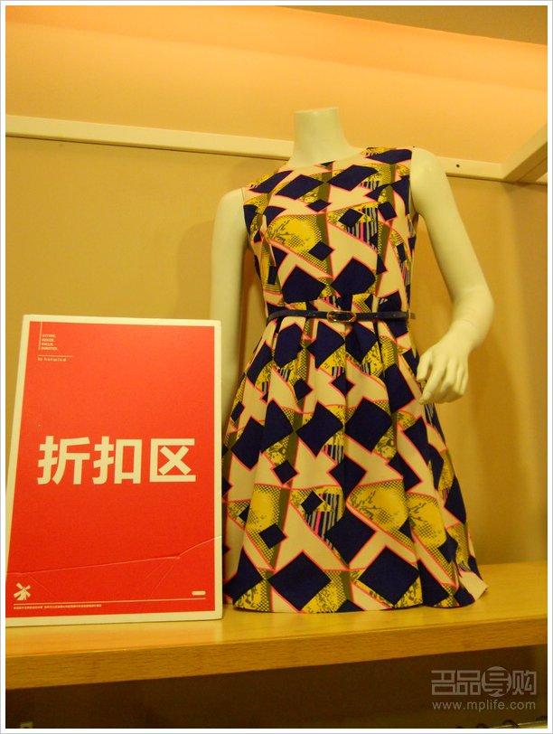青岛/热风连衣裙