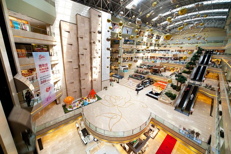 海信广场二期扩建试营业 - 青岛新闻网