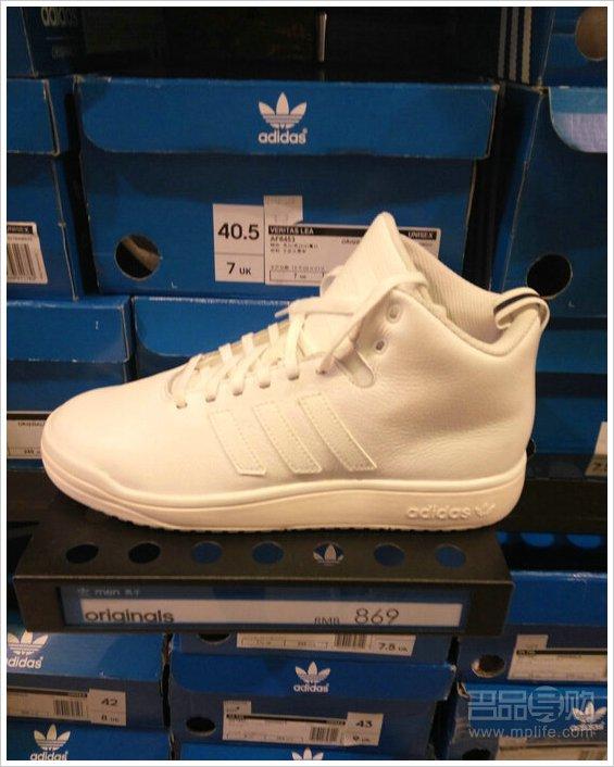 adidas男款运动鞋