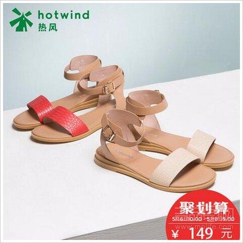 热风17夏新款一字带凉鞋平底潮流女士压纹休闲凉鞋H50W7621-青岛