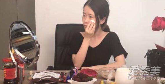 女子用老干妈化妆视频在线观看 - 青岛新闻网