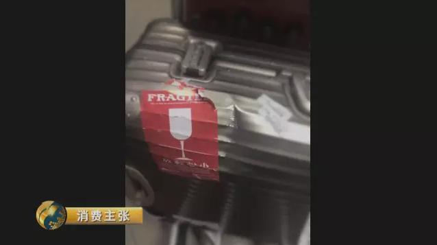 8000块的行李箱被摔坏国航只赔400